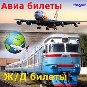 Авиа- и ж/д билеты Суворова