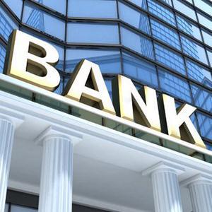 Банки Суворова