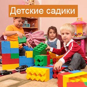 Детские сады Суворова