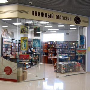 Книжные магазины Суворова