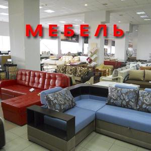 Магазины мебели Суворова