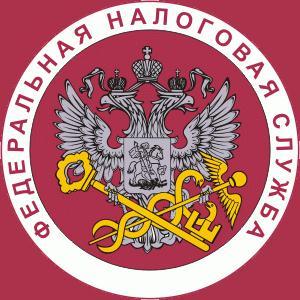 Налоговые инспекции, службы Суворова