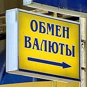 Обмен валют Суворова