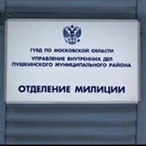 Отделения полиции Суворова
