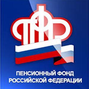 Пенсионные фонды Суворова