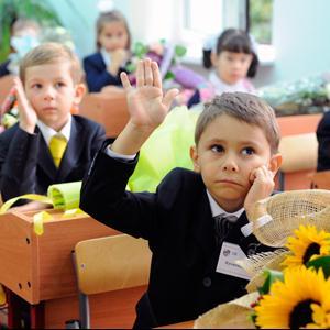 Школы Суворова