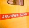 Аварийные службы в Суворове