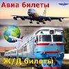 Авиа- и ж/д билеты в Суворове