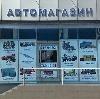 Автомагазины в Суворове