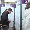 Центры занятости в Суворове