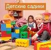 Детские сады в Суворове