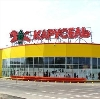 Гипермаркеты в Суворове