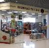 Книжные магазины в Суворове