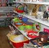 Магазины хозтоваров в Суворове