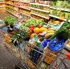 Магазины продуктов в Суворове