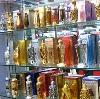 Парфюмерные магазины в Суворове