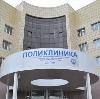 Поликлиники в Суворове