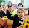 Школы в Суворове