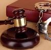 Суды в Суворове