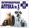 Ветеринарные аптеки в Суворове