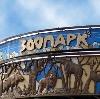 Зоопарки в Суворове