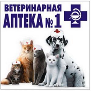 Ветеринарные аптеки Суворова